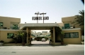 SUMMERLAND MOTEL, Sharjah / Emiratele Arabe Unite