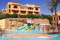 REHANA ROYAL BEACH & SPA, Sharm El-sheikh / Egipt